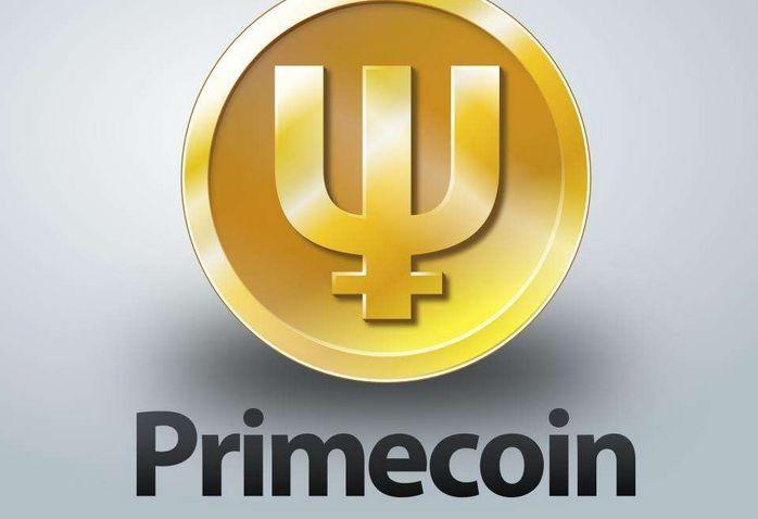 质数币(XPM)又称素数币挖矿教程及挖矿软件 有交易所