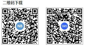 听云2_看图王.png