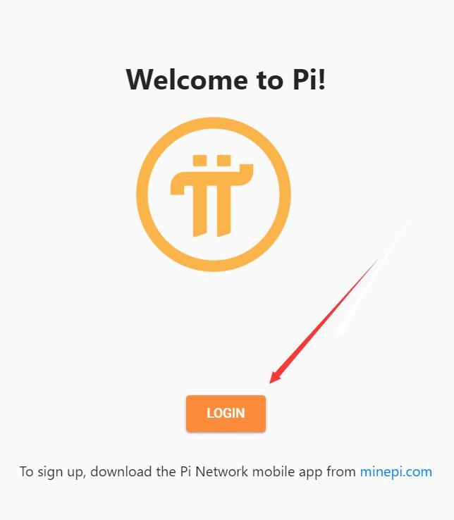 PI币安装教程图1.jpg