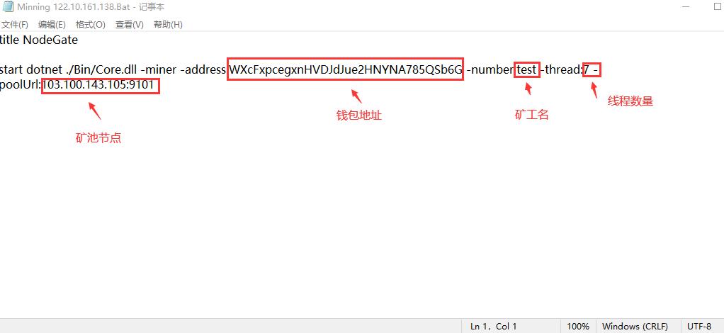 SAT配置文件.png