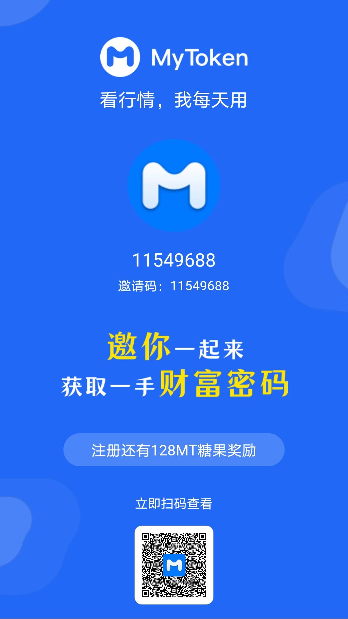 mytoken_share_1621930786300.jpg