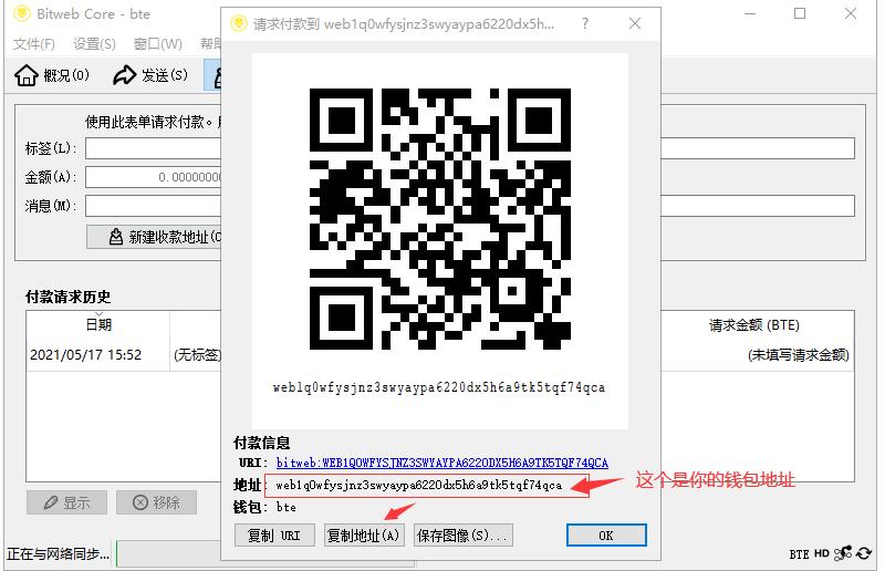QQ图片20210517155418.png